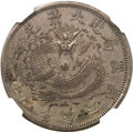 China:Fengtien, China: Fengtien. 50 Cents Year 24 (1898),...