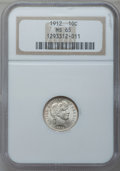 Barber Dimes: , 1912 10C MS65 NGC. NGC Census: (147/39). PCGS Population (141/47).Mintage: 19,350,000. Numismedia Wsl. Price for problem f...
