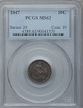 Seated Dimes, 1847 10C MS62 PCGS. Greer-102....