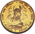 German States:Hamburg, German States: Hamburg. Free City gold Medallic 5 Ducats 1679,...