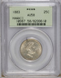 Coins of Hawaii: , 1883 25C Hawaii Quarter AU58 PCGS. PCGS Population (74/840). NGCCensus: (46/517). Mintage: 500,000. (#10987)...