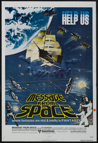 """Message from Space (United Artists, 1978). One Sheet (27"""" X 41""""). Sci-Fi Action. Starring Vic Morrow, Sonny Ch..."""