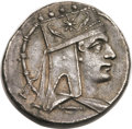 Ancients:Greek, Ancients: ARMENIAN KINGDOM. Tigranes II the Great (95-56 BC). AR tetradrachm (15.98 gm). ...
