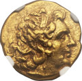 Ancients:Greek, Ancients: Time of Mithradates VI (120-63 BC). AV stater (8.28 gm)....