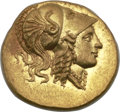 Ancients:Greek, Ancients: Alexander III the Great (336-323 BC). AV stater (8.65 gm). ...