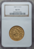 Liberty Eagles, 1847-O $10 AU55 NGC....