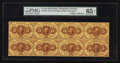 Fractional Currency:First Issue, Fr. 1229 5¢ First Issue PMG Gem Uncirculated 65 EPQ.. ...