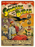 """Golden Age (1938-1955):Religious, Picture Stories from the Bible Old Testament #4 Davis Crippen (""""D"""" Copy) pedigree (DC, 1943) Condition: VG...."""