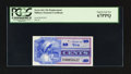 Military Payment Certificates:Series 661, Series 661 10c Replacement PCGS Superb Gem New 67PPQ.. ...