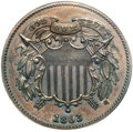 Patterns, 1863 2C Two Cents, Judd-312, Pollock-377, R.4, PR64 Brown PCGS....