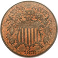 Two Cent Pieces, 1872 2C MS65 Red and Brown PCGS....