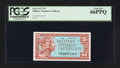 Military Payment Certificates:Series 611, Series 611 25 Cents PCGS Gem New 66 PPQ.. ...
