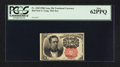 Fractional Currency:Fifth Issue, Fr. 1265 10¢ Fifth Issue PCGS New 62PPQ.. ...