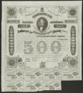 Confederate Notes:Group Lots, Ball 192 Cr. 124 $500 1863 Bond Very Fine.. ...