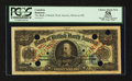 Canadian Currency: , Montreal, PQ- The Bank of British North America $20 July 3, 1911Ch. # 55-24-10S Specimen. ...
