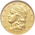 Early Quarter Eagles, 1833 $2 1/2 MS64 NGC. Breen-6136, BD-1, R.5....