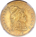 Early Half Eagles, 1796/5 $5 Small Eagle -- Improperly Cleaned -- NGC Details. AU.Breen-6418, BD-1, High R.4....