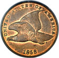 Patterns, 1858 DT1C Flying Eagle Cent, Judd-217, Pollock-239, R.8, PR58PCGS....