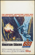 """Movie Posters:War, 633 Squadron (United Artists, 1964). Window Card (14"""" X 22""""). Action. Starring Cliff Robertson, George Chakiris, Maria Persc..."""