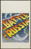 """Movie Posters:Documentary, The Battle of Russia (20th Century Fox, 1943). Window Card (14"""" X 22""""). Documentary. Narrated by Walter Huston. Directed by ..."""