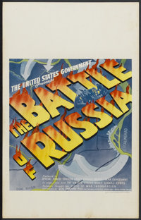 """The Battle of Russia (20th Century Fox, 1943). Window Card (14"""" X 22""""). Documentary. Narrated by Walter Huston..."""