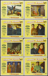 "Hong Kong (Paramount, 1951). Lobby Card Set of 8 (11"" X 14""). Adventure. Starring Ronald Reagan, Rhonda Flemin..."