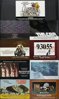 """Universal/MCA Campaign Lobby Cards (Universal/MCA, 1977). Lobby Cards (17) (12"""" X 18""""). These oversize lobby c..."""