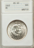 Commemorative Silver: , 1952 50C Washington-Carver MS63 ANACS. NGC Census: (233/2889). PCGS Population (411/3270). Mintage: 2,006,292. Numismedia W...
