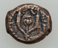 Ancients:Judaea, Ancients: John Hyrcanus I (135-104 BCE) and II (67 / 63-40 BCE). Lot of 13 AE prutahs. ... (Total: 13 coins)