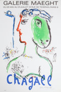 Prints:European Modern, After MARC CHAGALL (Belorussian, 1887-1985). Chagall. GalerieMaeght. Offset lithographic exhibition poster. 30-1/2 x 20...