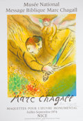 Prints:European Modern, After MARC CHAGALL (Belorussian, 1887-1985). Marc ChagallMaquettes pour L'Oeuvre Monumental, 1974. Offset lithographic...