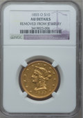 Liberty Eagles: , 1855-O $10 -- Removed From Jewelry -- NGC Details. AU. NGC Census:(13/42). PCGS Population (18/10). Mintage: 18,000. Numis...