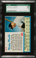 Baseball Cards:Singles (1960-1969), 1962 Post Cereal Hand Cut Mickey Mantle #5 SGC 80 EX/NM 6....