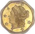 California Fractional Gold, 1871 25C Liberty Octagonal 25 Cents, BG-718A, R.8 MS64+ PCGS....