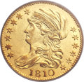 Early Half Eagles, 1810 $5 Large Date, Large 5 AU55 PCGS. Breen-6459, BD-4, R.2....