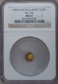 California Fractional Gold: , 1855/4 25C Liberty Octagonal 25 Cents, BG-106, R.3, MS61 NGC. NGCCensus: (4/33). PCGS Population (11/128). (#10375)...