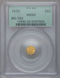 California Fractional Gold: , 1870 25C Liberty Octagonal 25 Cents, BG-763, Low R.4, MS62 PCGS.PCGS Population (37/19). NGC Census: (7/6). (#10590)...