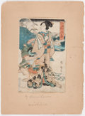 """Books:Prints & Leaves, Japanese Hand-Colored Woodblock Print. 3"""" x 4.75"""", mounted to anold paper backing to an overall size of 5.5"""" x 7.25"""", paper..."""