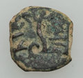 Ancients:Judaea, Ancients: Roman Procurators. Pontius Pilate (26-36 CE). Lot of nineAE prutah. ... (Total: 9 Item)