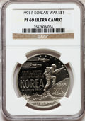 Modern Issues, 1991-P $1 Korea PR69 Ultra Cameo NGC. NGC Census: (2554/35). PCGSPopulation (2573/50). Numismedia Wsl. Price for problem ...