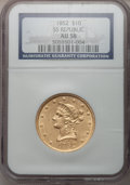 Liberty Eagles, 1852 $10 AU58 NGC....