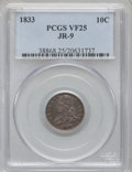 1833 10C JR-9, R.2 VF25 PCGS. PCGS Population (2/2). NGC Census: (0/0). (#38868)...(PCGS# 38868)