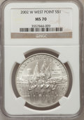 Modern Issues: , 2002-W $1 West Point Silver Dollar MS70 NGC. NGC Census: (2362).PCGS Population (923). Numismedia Wsl. Price for problem ...