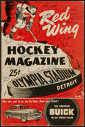 Hockey Collectibles:Publications, 1953-54 Detroit Red Wings Team Signed Program - World ChampionshipSeason!...