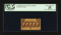 Fractional Currency:First Issue, Fr. 1282SP 25¢ First Issue Narrow Margin Face PCGS Apparent Choice About New 58.. ...