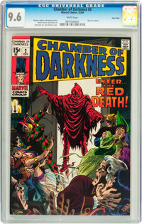 Chamber of Darkness #2 Twin Cities pedigree (Marvel, 1969) CGC NM+ 9.6 White pages