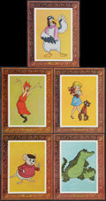 """Movie Posters:Animation, The Rescuers (Buena Vista, 1977). Deluxe Lobby Cards (5) (11"""" X 14""""). Animation.. ... (Total: 5 Items)"""