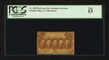 Fractional Currency:First Issue, Fr. 1282 25¢ First Issue PCGS Fine 15.. ...