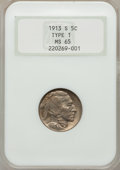 Buffalo Nickels, 1913-S 5C Type One MS65 NGC. NGC Census: (222/75). PCGS Population: (412/235). CDN: $625 Whsle. Bid for problem-free NGC/PC...