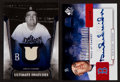 Baseball Cards:Singles (1970-Now), Duke Snider Autograph and Jersey Swatch Insert Card Pair (2). ...